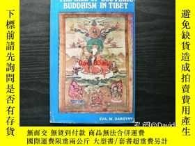 二手書博民逛書店The罕見rise of esoteric Buddhism in Tibet チベットにおける密教の臺頭 1st
