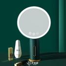 化妝鏡 led高清化妝鏡便攜臺式帶燈學生宿舍ins智慧補光鏡化妝鏡子大大號