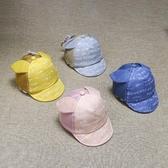 婴儿帽 嬰兒帽子夏季薄款女孩寶寶鴨舌帽夏天遮陽帽網眼透氣太陽帽公主潮