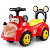 兒童扭扭車帶音樂滑行溜溜車寶寶四輪學步助車1-3歲童車玩具