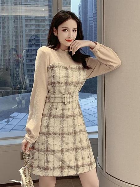 毛呢裙 毛呢格子連衣裙女秋 冬針織打底裙子中長款長袖拼接假兩件套a字裙 歐歐