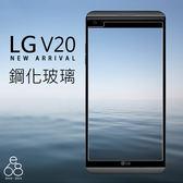 LG V20 鋼化玻璃 保護貼 玻璃貼 鋼化 膜 9H 鋼化貼 螢幕保護貼 手機保護貼