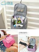 旅行洗漱包防水化妝包男女便攜大容量旅游用品