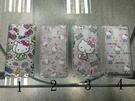 88柑仔店~ 公司貨 Hello Kitty 凱蒂貓華碩 ZENFONE2   5寸  手機套 保護殼 手機殼 ZE500CL 包膜手機適用
