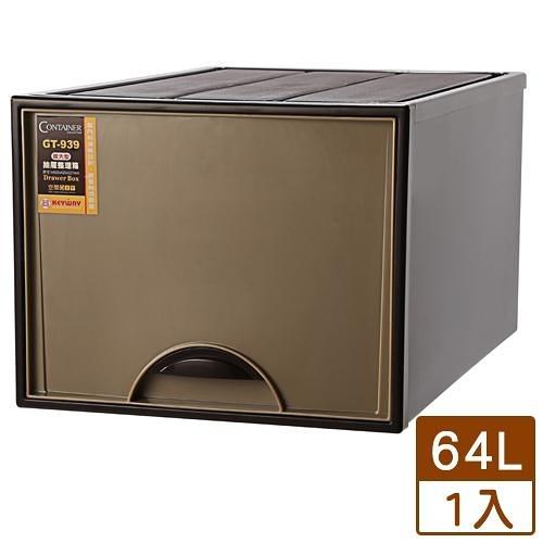 KEYWAY 超大加州抽屜整理箱GT-939(42x62x32.7cm)【愛買】