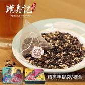 紅豆紫米薏仁水(12入三角立體茶包/袋)