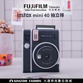 送透明原廠相本 富士 FUJIFILM instax mini 40 復古型拍立得相機 公司貨一年保固 mini 40【24H快速出貨】