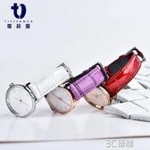 錶帶 手錶帶女款 代用天梭卡西歐dw錶帶女 白色紅色皮錶帶女士錶錬 3C優購