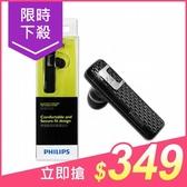 PHILIPS 飛利浦 入耳式藍牙耳機3.0(SHB1500)1入【小三美日】原價$499