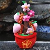 年貨裝飾春節喜慶裝飾模擬桔子梅花盆景搖錢樹黃金果布藝擺件用品YXS 韓小姐