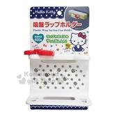 〔小禮堂〕Hello Kitty 造型塑膠吸盤式置物架《白.蝴蝶結》菜瓜布架.銅板小物 4573135-57877