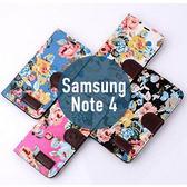SAMSUNG 三星 Note 4 碎花布皮套 插卡 支架 側翻皮套 手機套 手機殼 保護套 殼 配件