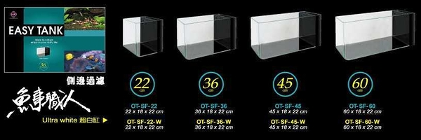 UP雅柏【ㄇ型 側邊過濾缸(一般型) 2尺】ㄇ型測濾魚缸 內置馬達 魚事職人