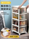 抽屜式多層夾縫客廳玩具整理柜子廚房可移動置物架 【免運快出】