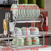 廚房收納-廚房置物架用品用具晾洗放瀝水碗架-艾尚精品 艾尚精品