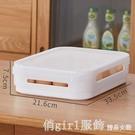 雞蛋收納盒冰箱保鮮盒專用塑料裝廚房家用凍餃子盒24格蛋托盒 開春特惠 YTL