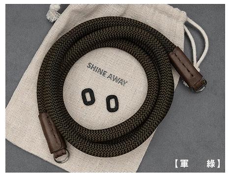 Shine Away 動力繩相機背帶〔軍綠色〕100cm & 120cm 雙長度可選