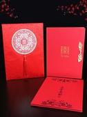 喜連枝結婚慶用品嘉賓禮金簿婚禮簽到本收禮記賬本簽名冊人情禮單  極有家