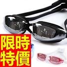 泳鏡-浮潛比賽游泳防霧蛙鏡6色56ab1【時尚巴黎】