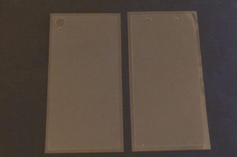 晶鑽手機螢幕保護貼 Sony Xperia Z1(C6902) 抗炫 光學級材質 多項加購商品優惠中