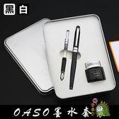 鋼筆S16雙筆頭成人商務辦公學生用鋼筆禮盒裝TW【全館免運88折下殺】