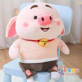 絨毛玩具 可愛豬小屁公仔小豬玩偶毛絨玩具娃娃抱枕六一兒童節生日禮物女孩T