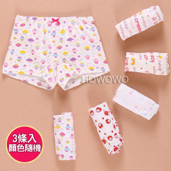 女童內褲 萊卡四角印花內褲(3件裝) FU003 好娃娃
