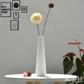 北歐家居干花小清新裝飾擺件簡約創意辦公室餐桌花瓶YYP3C公社