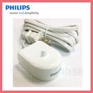 世博惠購物網◆飛利浦 音波牙刷充電座 H...