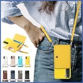 三星 S21 S21+ S21 Ultra S20+ S20 Ultra S20 EF 愛心插卡 揹帶殼 手機殼 全包邊 保護殼