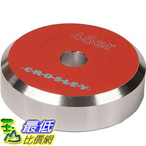 [美國直購] Crosley (45 RPM 轉接頭) Aluminum 45 Adapter (All turntable 適用)
