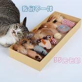 聖誕感恩季 貓玩具禮盒套裝羽毛鈴鐺逗貓棒逗貓球麻布老鼠磨牙耐咬貓薄荷玩具