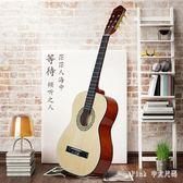 古典吉他36寸39寸古典吉他尼龍弦34寸初學者練習入門樂器 KB5753【pink中大尺碼】