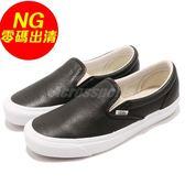 【US10.5-NG出清】Vans OG Classic Slip-On 左腳中底微黃 黑 白 皮革材質 懶人鞋 男鞋【PUMP306】