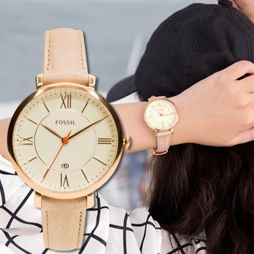 FOSSIL JACQUELINE 氣質簡約沙色腕錶 ES3487 熱賣中!