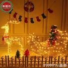 聖誕裝飾品 聖誕鹿拉車鐵藝鹿發光擺件雪橇...