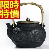 日本鐵壺-朱雀鳳尾南部鐵器鑄鐵茶壺 64aj43【時尚巴黎】
