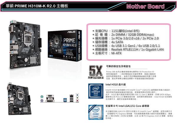 【華碩平台】i5六核{橋牌社國際}GTX1660S-6G獨顯Win10電玩機(I5-9400F/16G/512G_SSD/GTX1660S-6G)