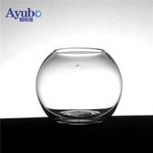 魚缸 烏龜缸 創意魚缸小型微景觀桌面玻璃魚缸生態金魚缸造景客廳斗魚藻球缸