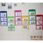 新款3格幼兒園畫畫作業展示掛袋A4繪本收納袋早教具牛津布整理袋【萬聖節促銷】