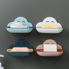 肥皂盒 創意香皂盒吸盤壁掛式肥皂盒架可愛瀝水衛生間免打孔置物架皂盒子【快速出貨八折下殺】