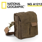 24期零利率 國家地理 National Geographic NG A1212 非洲系列 相機包