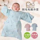 台灣製 長版刷毛和服【GD0121】舖棉+刷毛 大號 印花 日本和服 寶寶冬季外套 禦寒
