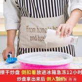 家用炒酸奶機小型迷你做超雪糕凍盤抄鐵板冰淇淋炒冰機 WD  小時光生活館