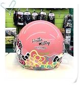 Hello Kitty安全帽,兒童安全帽,K856,K857,KT020/粉
