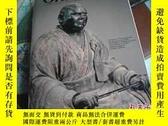 二手書博民逛書店罕見外文期刊Y12203
