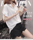 豎條紋中袖棉麻襯衣女2018夏季韓版寬鬆休閒亞麻上衣女士襯衫 夏洛特居家