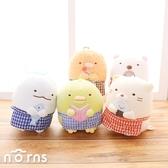 【角落生物娃娃 料理篇】Norns SAN-X正版授權 格子圍裙 角落小夥伴 布偶 絨毛玩偶 公仔