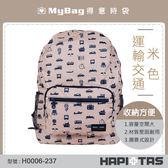 HAPITAS 後背包 H0006-237  米色交通運輸  摺疊後背包 收納方便 MyBag得意時袋