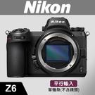 【平行輸入】Z6 單 機身 (不含鏡頭) NIKON 全片幅 無反 微單 五軸 防震 12fps 連拍 W12